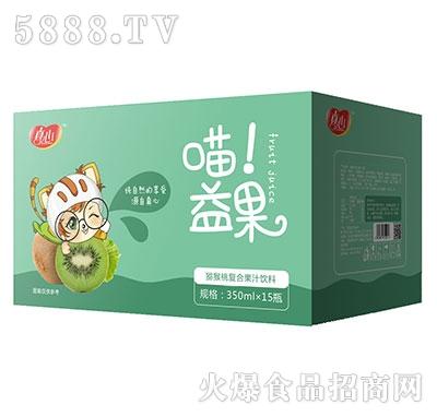 真心喵益果猕猴桃汁350mlx15瓶