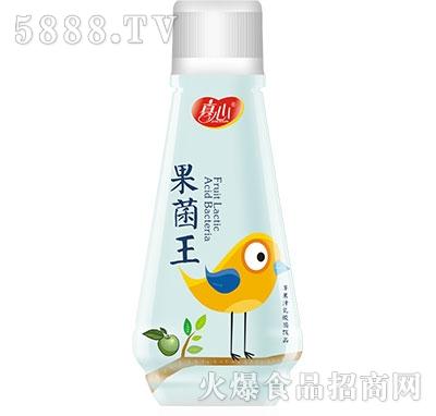 真心果菌王苹果汁乳酸菌饮品