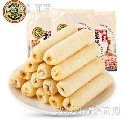 徐福记糙米卷135gx4袋香脆饼(组合装)