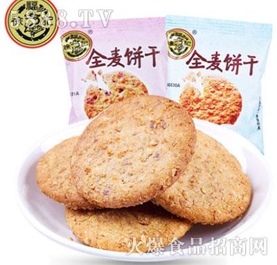 徐福记全麦饼干300gx3袋