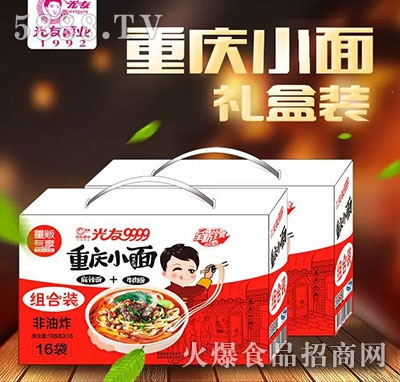 光友薯业重庆小面方便食品礼盒装