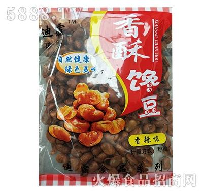 迪霏香酥馋豆香辣味