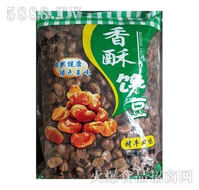迪霏香酥馋豆烤牛肉味