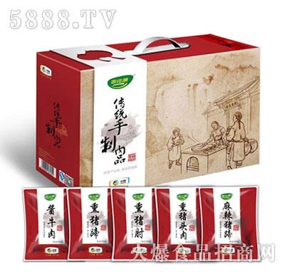 中粮家佳康传统手制肉品礼盒装产品图