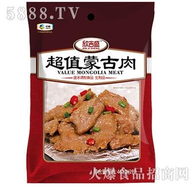 中粮万威客欣吉盛超值蒙古肉460g(2包)产品图