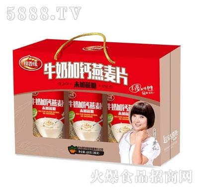 蜂香缘牛奶加钙燕麦片(箱)
