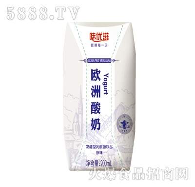 味优滋欧洲酸奶原味200ml