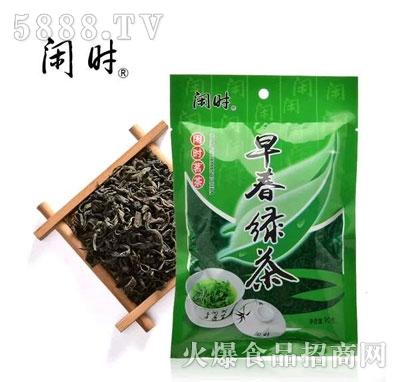闲时早春绿茶产品图