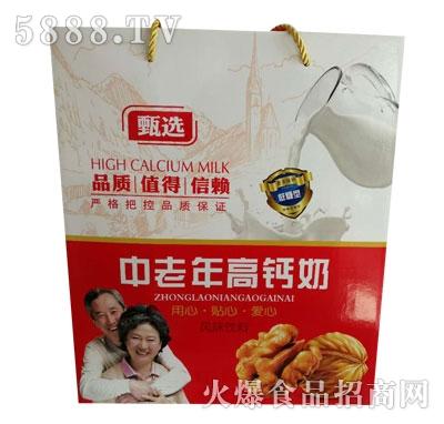 甄选中老年高钙奶(袋)