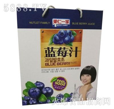 果仁一家蓝莓汁