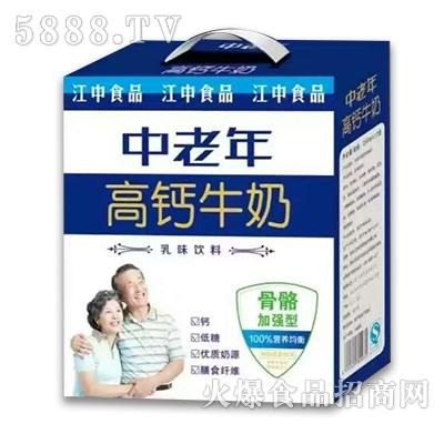 江中中老年高钙牛奶礼盒