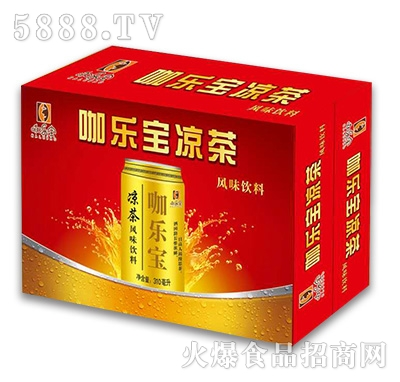 310ml咖乐宝凉茶(黄)箱装