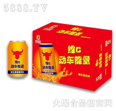 320ml咖乐宝维c动车能量饮料箱装