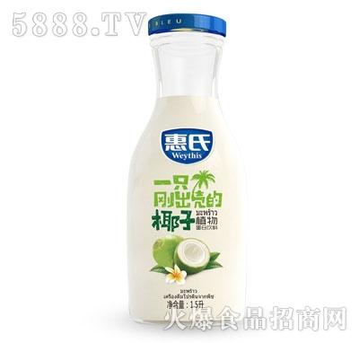 惠氏椰汁1.5L