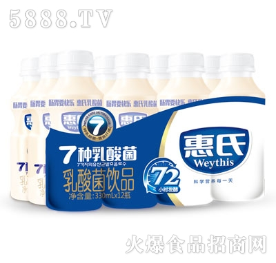 惠氏7种乳酸菌330mlX12瓶