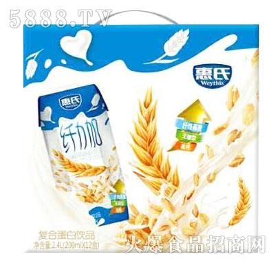 惠氏纤力加复合蛋白饮品200mlX12