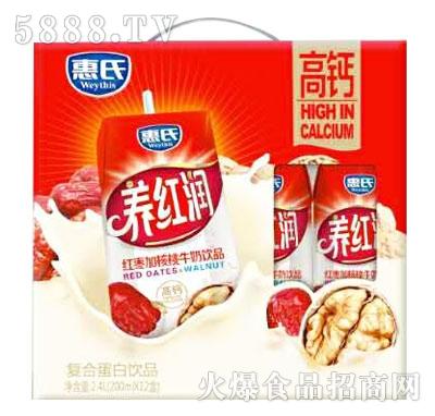 惠氏红枣加核桃牛奶200mlX12盒