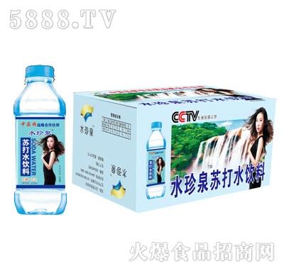 水珍泉苏打水饮料