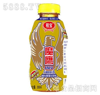 壹元乐享版魔鹰特饮300ml*24瓶