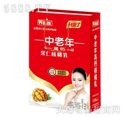 养智露中老年高钙果仁核桃乳(手提礼盒)