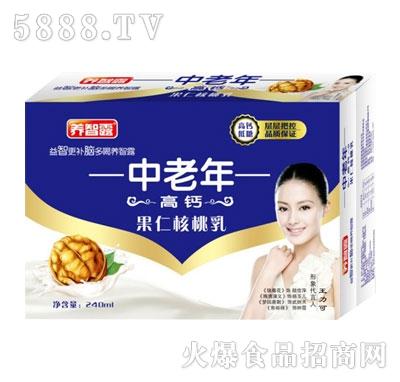 养智露中老年高钙果仁核桃乳(箱)