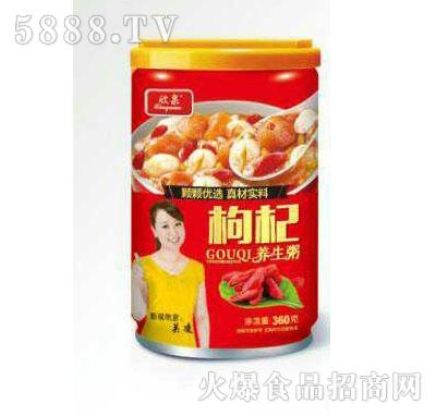 欣泉枸杞养生粥320g
