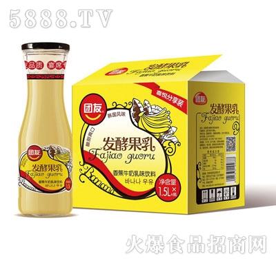 团友发酵果乳香蕉牛奶乳味饮料