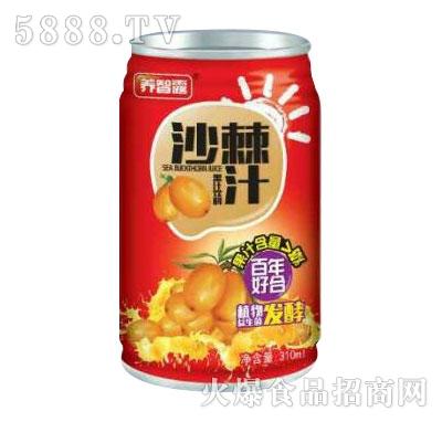 养智露沙棘汁330ml