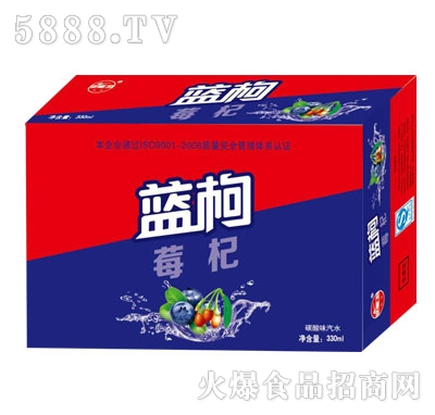 大赛蓝莓枸杞碳酸饮料(箱)
