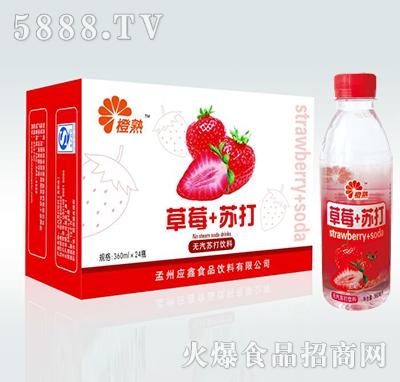 橙熟草莓+苏打无汽苏打水360mlx24瓶