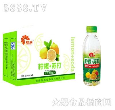 橙熟柠檬+苏打无汽苏打水360mlx24瓶