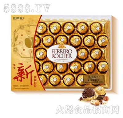 费列罗食品巧克力32粒