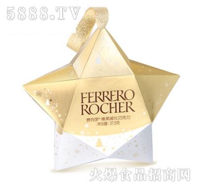 费列罗食品金球巧克力礼物礼品3粒