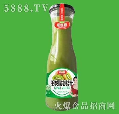 和丝露猕猴桃汁1.5L