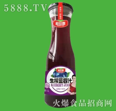 和丝露生榨蓝莓汁1.5L
