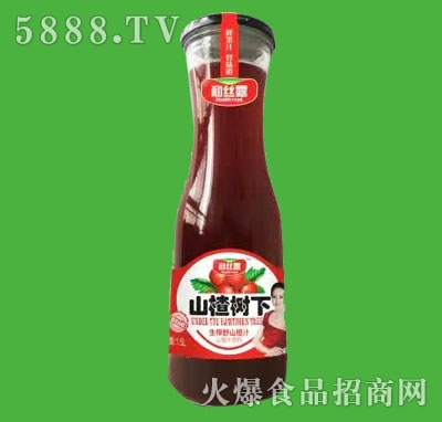 和丝露生榨野山楂汁1.5L
