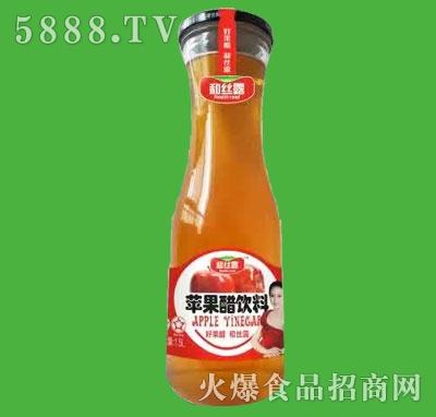 和丝露苹果醋饮料1.5L