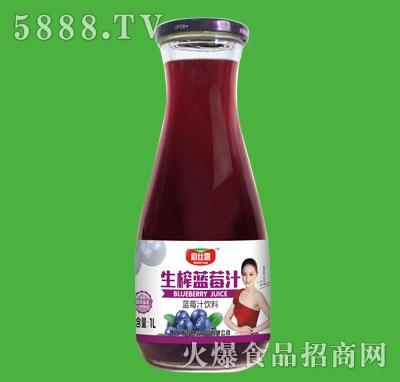 和丝露生榨蓝莓汁1L