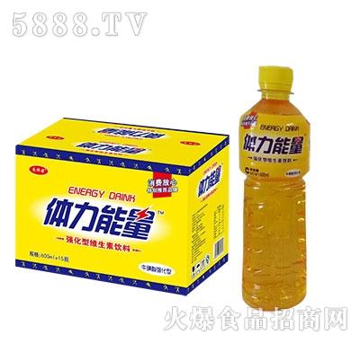 体力能量600mlx15瓶