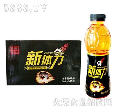 新体力维生素饮料600mlx15瓶