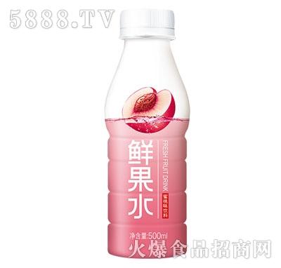 三诺鲜果水饮料500ml(蜜桃味)
