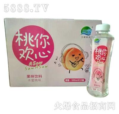 三诺桃你欢心维生素果味饮料500mlx15瓶(水蜜桃味)