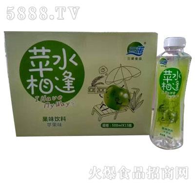 三诺苹水相逢维生素果味饮料500mlx15瓶(苹果味)