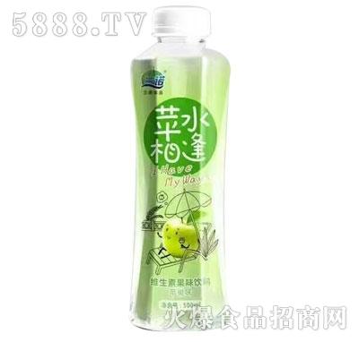 三诺苹水相逢维生素果味饮料500ml(苹果味)