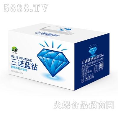 三诺蓝钻原味苏打水饮料360mlx15瓶