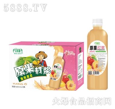 美果派原果打浆黄桃原浆500mlx15瓶