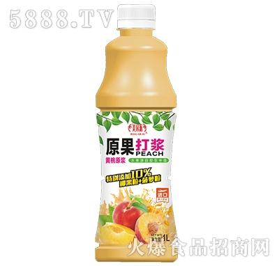 美果派原果打浆黄桃原浆1L