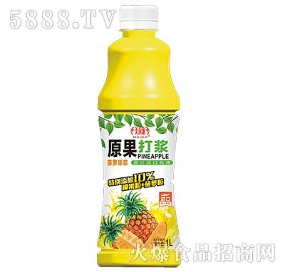 美果派原果打浆菠萝原浆1L