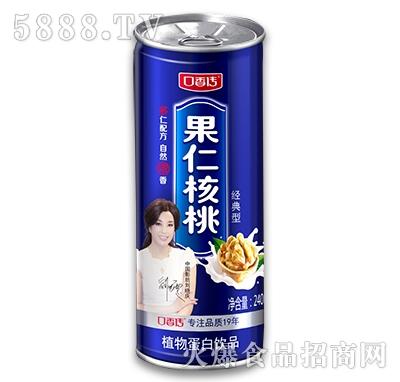 口香传果仁核桃植物蛋白饮品240ml