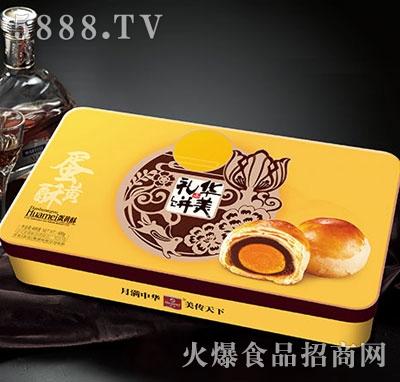 华美月饼台式蛋黄酥长方罐